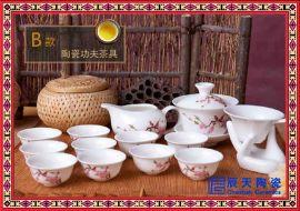 订做陶瓷茶具 高档功夫茶具 骨瓷茶具套装