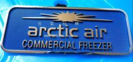 鋁質衝壓銘牌製作