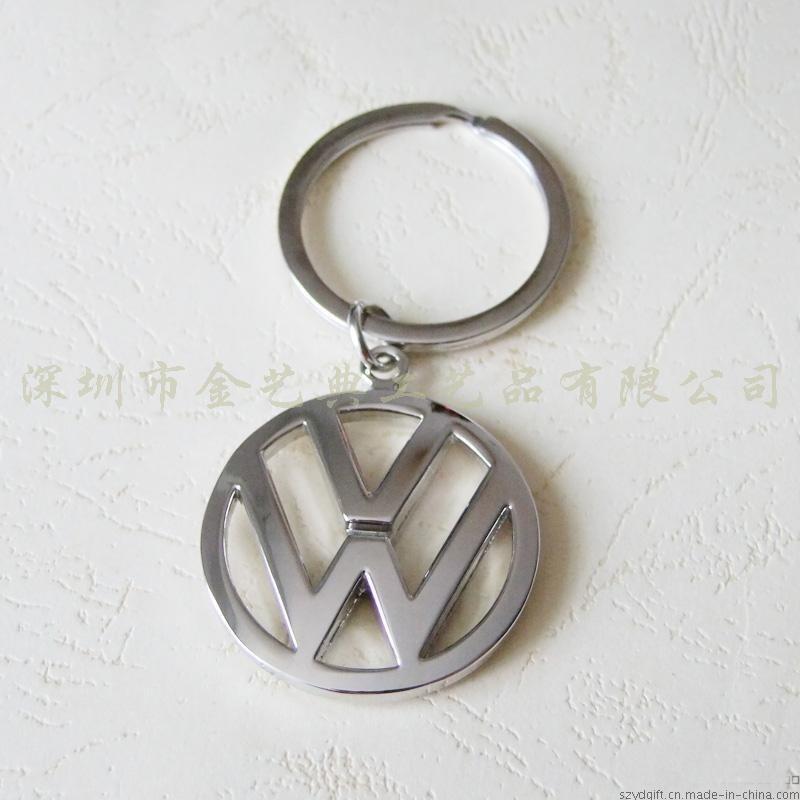 大衆車標鑰匙扣