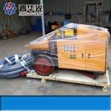 金昌卧式二次构造柱泵小型混凝土输送泵