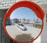 西安广角镜凸面镜反光镜转角镜13772489292