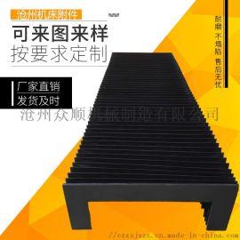 风琴防护罩柔性机床风琴式保护罩伸缩机床导轨防尘罩