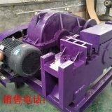 雙口豎切鋼筋切斷機 液壓鋼筋切斷機廢舊