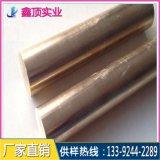 铍铜棒,C17300易切削铍青铜棒,进口铍钴铜条