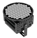 led投射燈外殼套件150w300w遠距離照射燈
