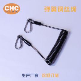 弹簧鋼絲安全繩,弹簧鋼絲绳