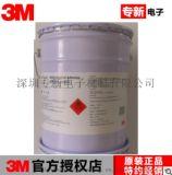 3M4550高性能接触胶化妆品行业胶水