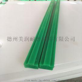 输送线导轨T型10A-2链条导向件滚子链导轨批发