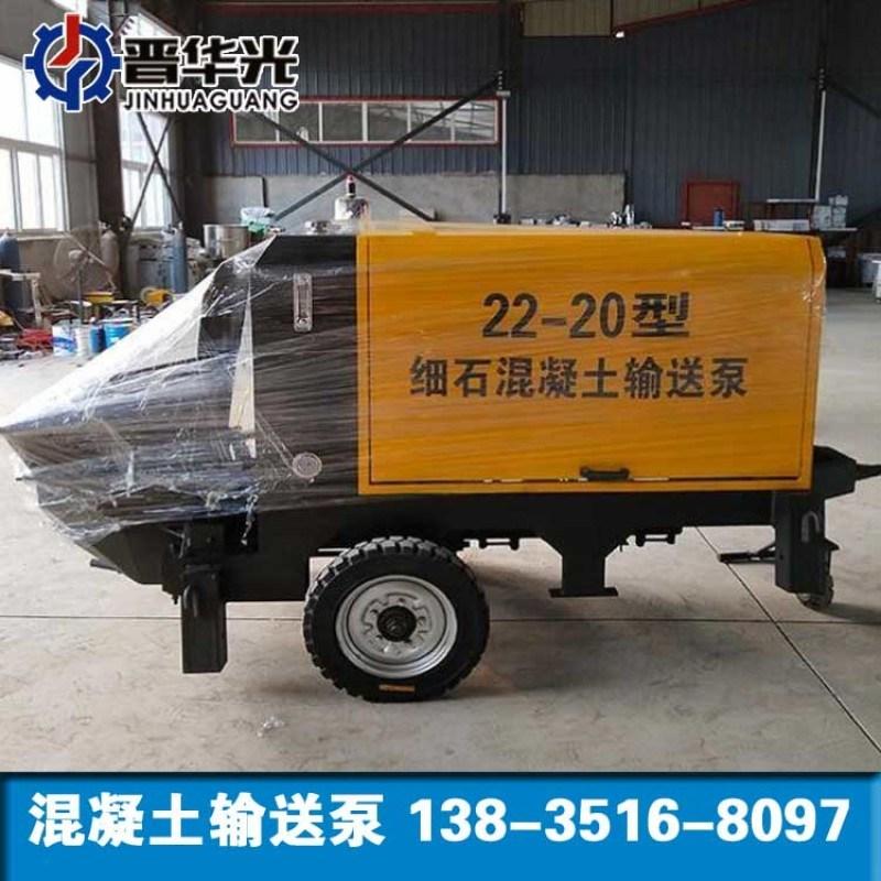 河南建筑专用混凝土细石泵柴油混凝土输送泵