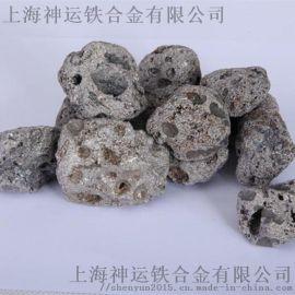 进口高铬 低硅高铬 哈铁 哈萨克斯坦高碳铬铁