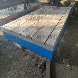 大型铸件厂家供应铸铁平台平板机床工作台三维焊接平台