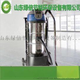 山东绿倍重磅推出的GS3680干湿两用工业吸尘器