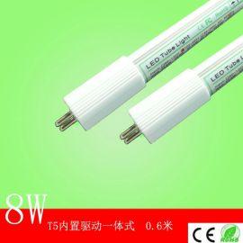 绿荧专营T5分体式LED日光灯 0.6米8W