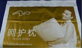 手挽式塑料包装枕头袋,棉被包装袋,广东深圳塑料袋