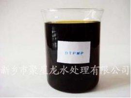 二乙烯三胺五亚甲基膦酸(DTPMP) 生产厂家 价格 作用