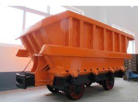 底侧卸式矿车