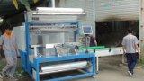 宏展ST1260板材封切收缩包装机