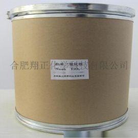翔正纳米级二氧化钛,专业提供二氧化钛样品