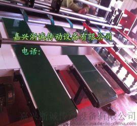嘉兴pvc传送皮带 输送皮带 流水线输送带厂家