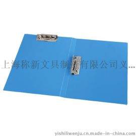 【特价】办公用品易事利A605文件夹A4文件夹双强力夹资料夹 批发