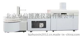 北京高端四通道四元素同时测定原子荧光分析仪