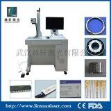 武漢鐳射打標機維修 鐳射噴碼機 鐳射打碼機