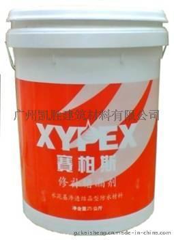 xypex赛柏斯  补堵漏剂
