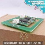 TLL电平口非接触式智能IC芯片卡读卡器读写模块