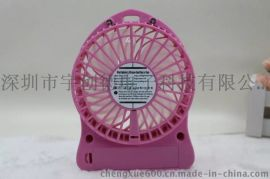 迷你充電小風扇 可定制款式 廣告禮品小風扇定做