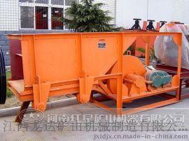 江西龙达CG600*500槽式 摆式输送给料机