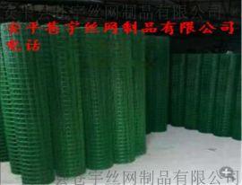 河北围栏网直销安平浸塑电焊网批发销售