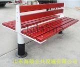 厂家供应钢木休闲凳|山东海硕户外休闲椅子铸铁腿园林椅子
