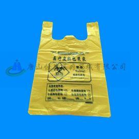 河北15L塑料医疗包装袋