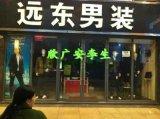 深圳联网报警厂家河北邯郸销售联网报警系统设备,