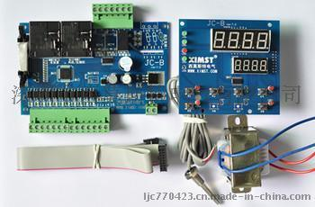 西莫斯特**好**稳定JC-B工业冷水机主板冷水机温度控制器