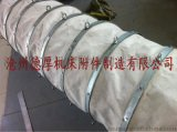 江蘇散裝機吊環式除塵布袋