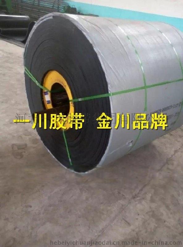 鋼絲繩輸送帶、鋼絲繩芯輸送帶,鋼絲繩螺旋鋼網輸送帶