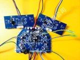 电动两轮扭扭车控制板控制器PCBA方案主控板开发生产