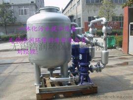 无锡浩润HRDPWS系列智能污水提升设备