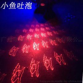2015    产品汽车激光装饰灯 摩托车激光尾灯 货车防雾 示灯 投影灯 激光定位灯 8-36V通用款 可加工定制