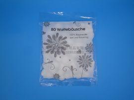 厂家直销100%纯棉 袋装化妆棉球 单色 80粒 OEM生产