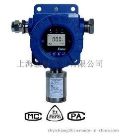 FG10在线硫化**体检测仪
