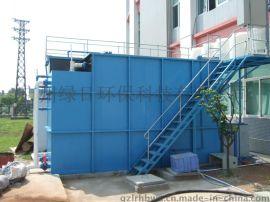 有色金属延压加工废水处理设备