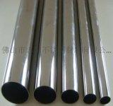 201黑鈦不鏽鋼管, 陽江玫瑰金201不鏽鋼管, 鈦金不鏽鋼201管