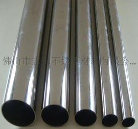 201黑钛不锈钢管, 阳江玫瑰金201不锈钢管, 钛金不锈钢201管