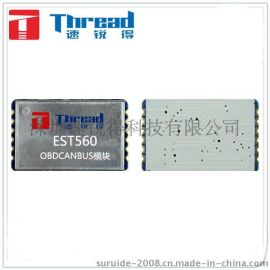 EST560手机远程控制汽车CANBUS总线模块