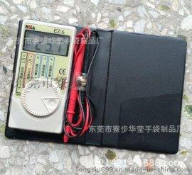 华莹手袋厂规格17.5*12CM万用表皮夹包工具包