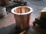 回转窑铜瓦耐磨铝青铜材质定制加工