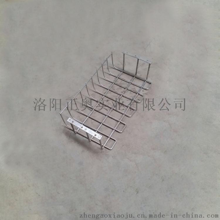 厂家供应学生课桌椅书网  定制各类书网