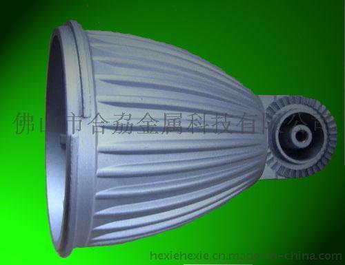 铝灯饰外壳压铸加工、喷涂加工